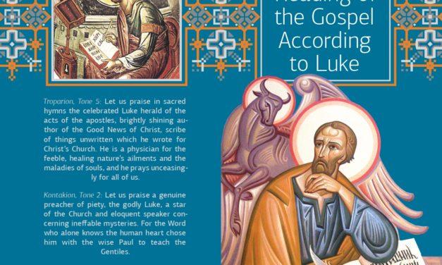 A Prayerful Reading of the Gospel According to Luke