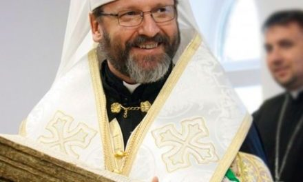 Pastoral Letter of the 2018 Synod of Bishops of the Ukrainian Greek Catholic Church to the Clergy, Religious and all the Laity