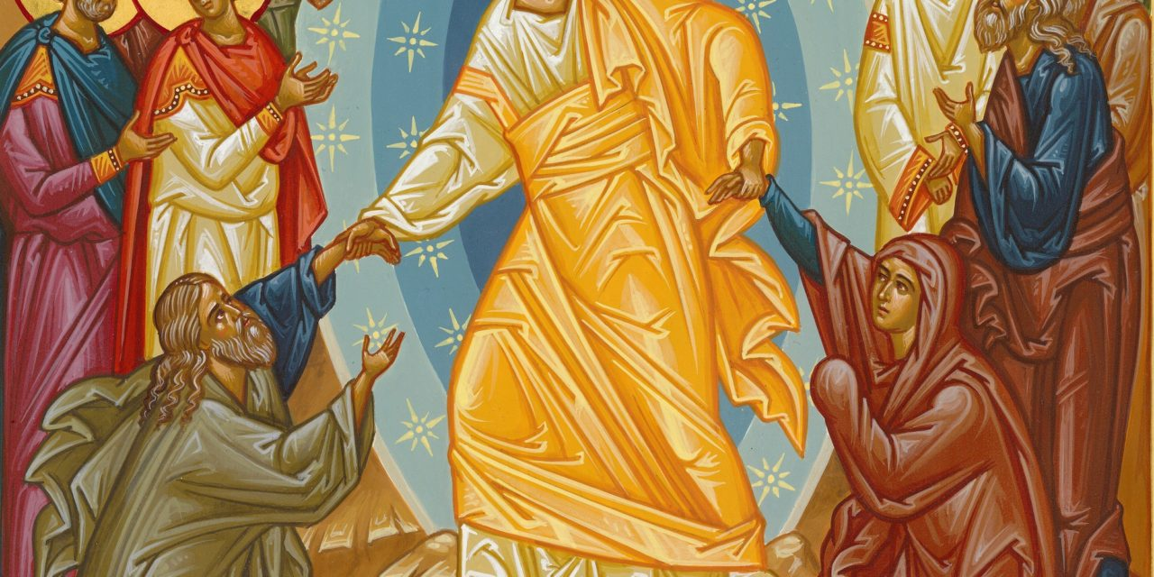 The Paschal Icon: Fr. George Appleyard