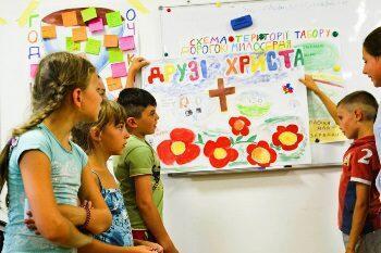 У КТДС пройшов літній християнський табір «Дорогою Милосердя»