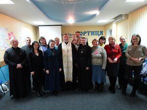Семінар з інтерактивних методів катехизації відбувся у Донецькому екзархаті