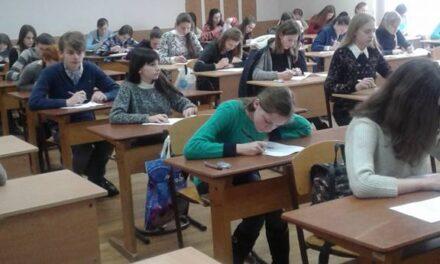У Львові провели ІІІ етап олімпіади з Християнської етики