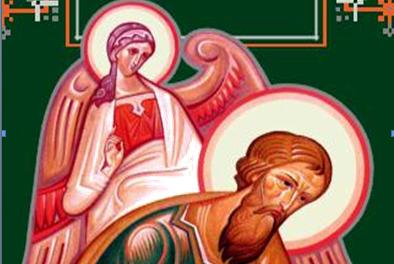 Поради бібліста щодо молитовного читання Євангеліє від Матея в парафіях