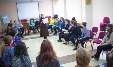 Катехити в Івано-Франківську вчились бансувати