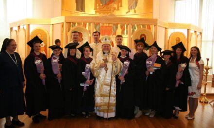Вручення дипломів випускникам Катехитично-педагогічного інституту УКУ