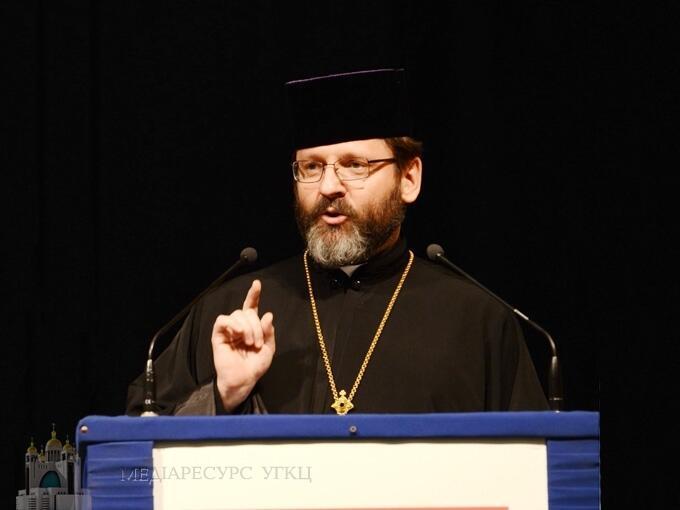 Доповідь Глави УГКЦ на конференції «Роль релігії в європейській інтеграції – перспективи України та ЄС»