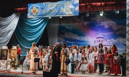 """У Долині пройшов VI фестиваль-конкурс  української духовної сучасної пісні """"З піснею до Бога»"""