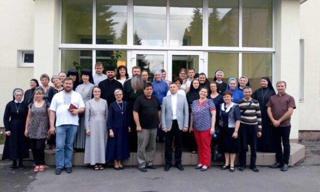Відбувся біблійний семінар