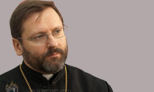«Прошу всіх вірних щодня прикликати благодать Святого Духа на наш Синод», — Глава УГКЦ