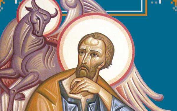 «Молитовне читання Євангелія від Луки» вже у продажі
