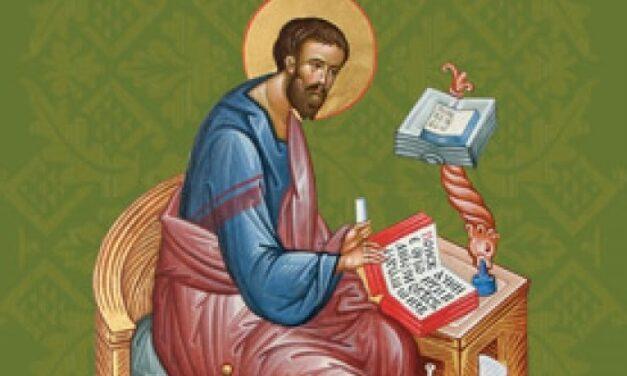 Розпочинаємо молитовне читання Євангелія Луки всією Церквою