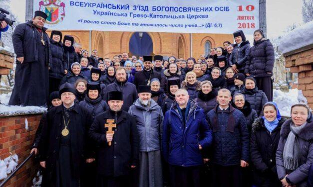 Проща з нагоди Дня богопосвячених осіб відбудеться у Луцьку