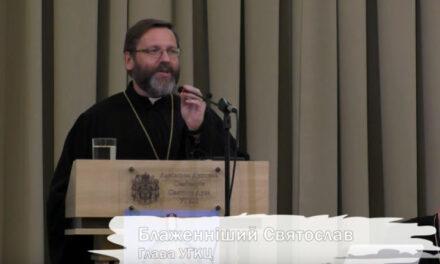 Слово Блаженнішого Святослава на Катехитичній конференції у Львові