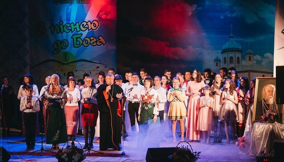 Запрошуємо на фестиваль «З піснею до Бога»!