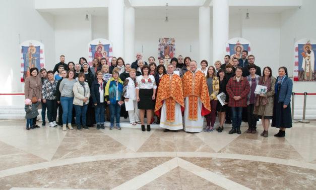 У Київській архиєпархії відбулося святкування Дня катехита