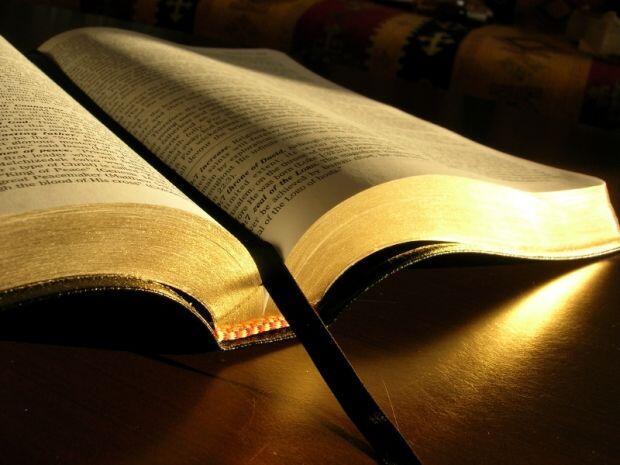 Читання Євангелія від Луки від 15.09 до 21.09