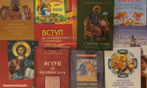 Матеріали для біблійного апостоляту і катехизації