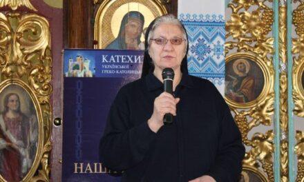 З історії написання катехизму УГКЦ «Христос – наша Пасха»