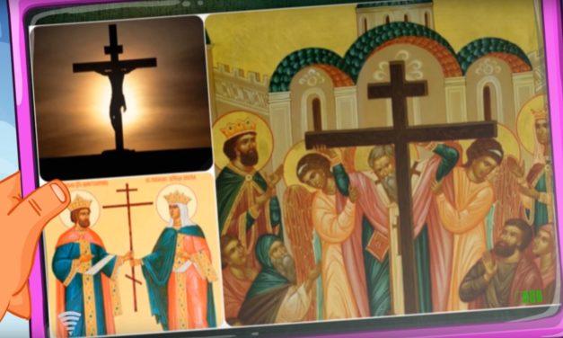 Духовне намисто. Воздвиження Чесного Хреста