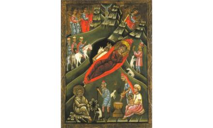 Пояснення ікони Різдва Христового