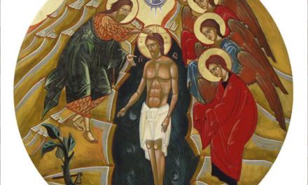 Хрещення Ісуса Христа