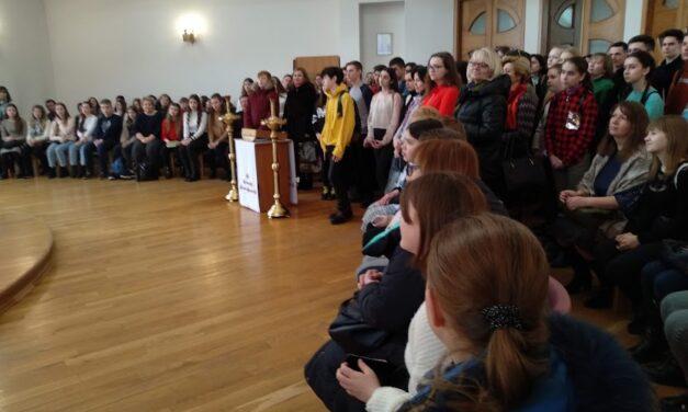 У Львові відбулася олімпіада з християнської етики