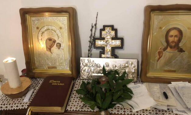 Онлайн-катехизація в умовах карантину (досвід з Італії)