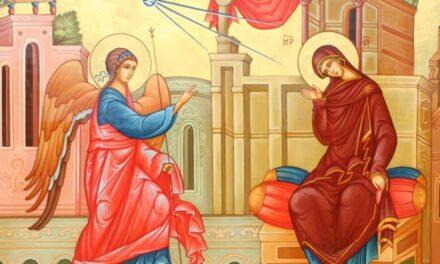 Радуйся, Маріє (катехиза на свято Благовіщення)