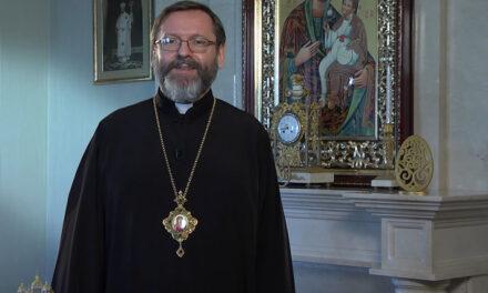 «Сім'я – це Євангеліє, добра новина для сучасного розгубленого людства», – Блаженніший Святослав