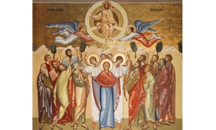 Скарбничка на Вознесіння Господнє