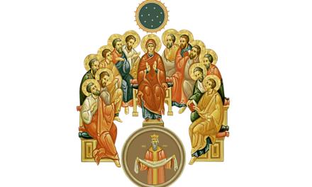 Скарбничка на Зіслання Святого Духа