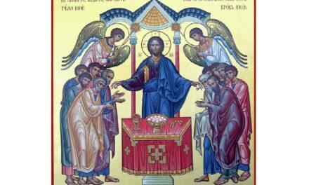 Краса Літургії: допомога чи виклик!?