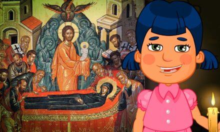 Мультфільм про Успення Богородиці