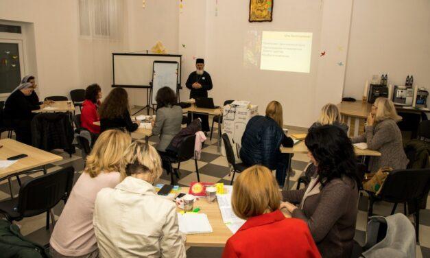 У Луцьку триває навчання катехитів