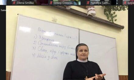 Розпочалося навчання студентів КПІ УКУ для львівської, жовківської та закордонної груп.