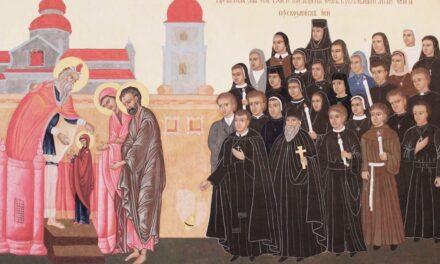 Загальноцерковна онлайн-проща монашества УГКЦ (15 лютого 2021)