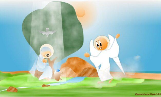 Благовіщення (малюнки)