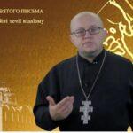 Релігійні течії юдаїзму