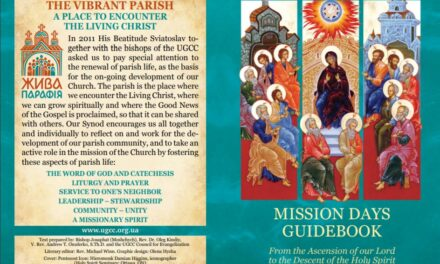 MISSION DAYS GUIDEBOOK