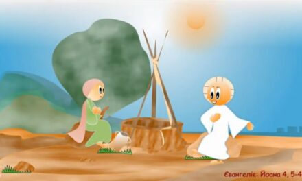 Зустріч самарянки з Ісусом біля джерела (5-та неділя після Пасхи)