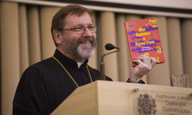 Декрет проголошення Катехизму УГКЦ для молоді «Ми йдемо з Христом»