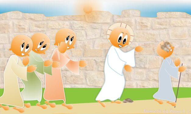 Ісус зцілює сліпородженого (малюнки)