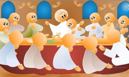 Сімейний катехизм на неділю свв. Отців I-го Вселенського Собору