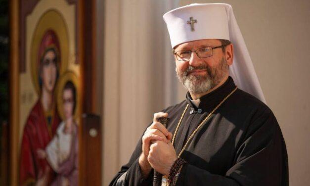 Блаженніший Святослав: Щоб перейти через кризу віри, вчіться чути інших і слухати Бога