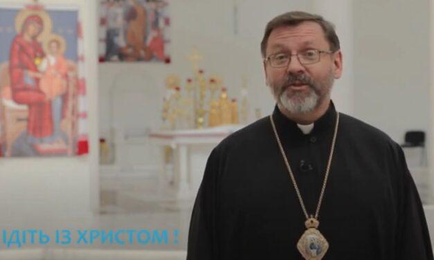 """Катехизм УГКЦ для молоді """"Ми йдемо з Христом"""" (відеопрезентація)"""
