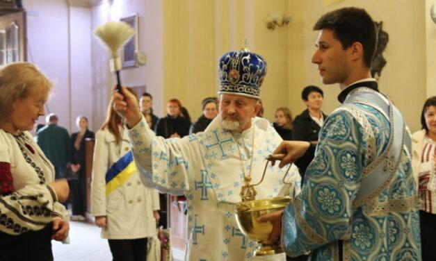 У Львівській Архиєпархії УГКЦ відзначили День катехита