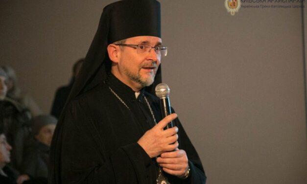 Звернення владики Богдана Дзюраха щодо відновлення катехитичного служіння
