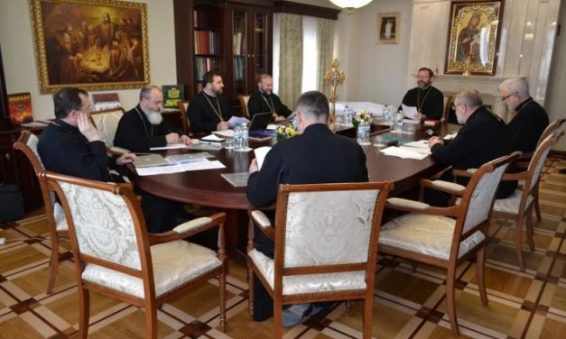 Звернення Синоду Єпископів УГКЦ до вірних щодо результатів третьої сесії Патріаршого Собору УГКЦ, що проходила у червні-липні 2002 р. (уривок)