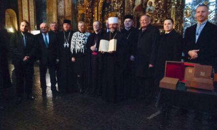 У Києві відбулися урочистості з нагоди року Святого Письма в Україні