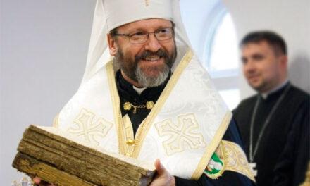 Лист-звернення про редакцію тексту катехизмових правд і щоденних молитов в Українській Греко-Католицькій Церкві